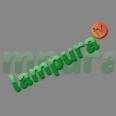 lampura
